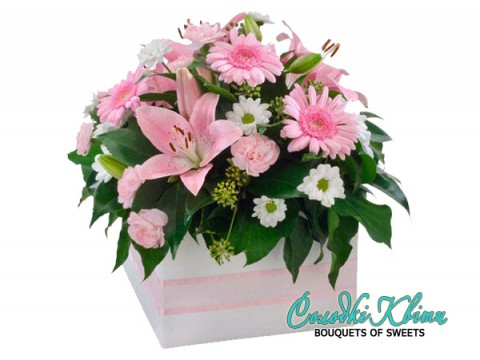 "Flower Arrangement "" Pink dream » №510"