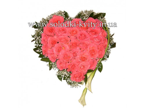 Сердце с розами и белыми калами